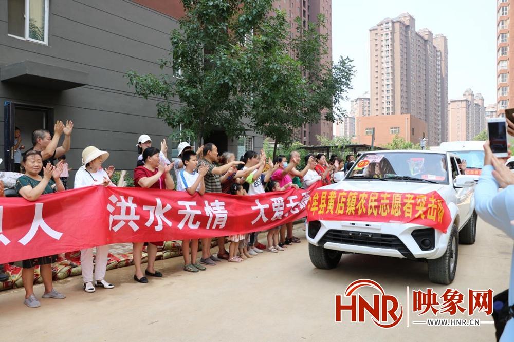 """""""以后我们就是一家人!"""" 郑州社区群众含泪送别救援队伍"""