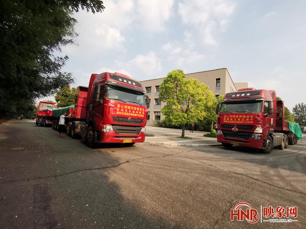12台抽水设备、351套救生衣 衡阳交通运输行业捐赠物资驰援郑州受灾群众