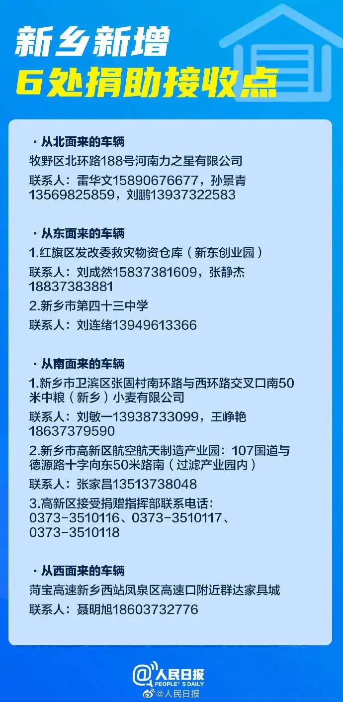 联播pro:今日起至8月28日,郑州公交免费乘坐