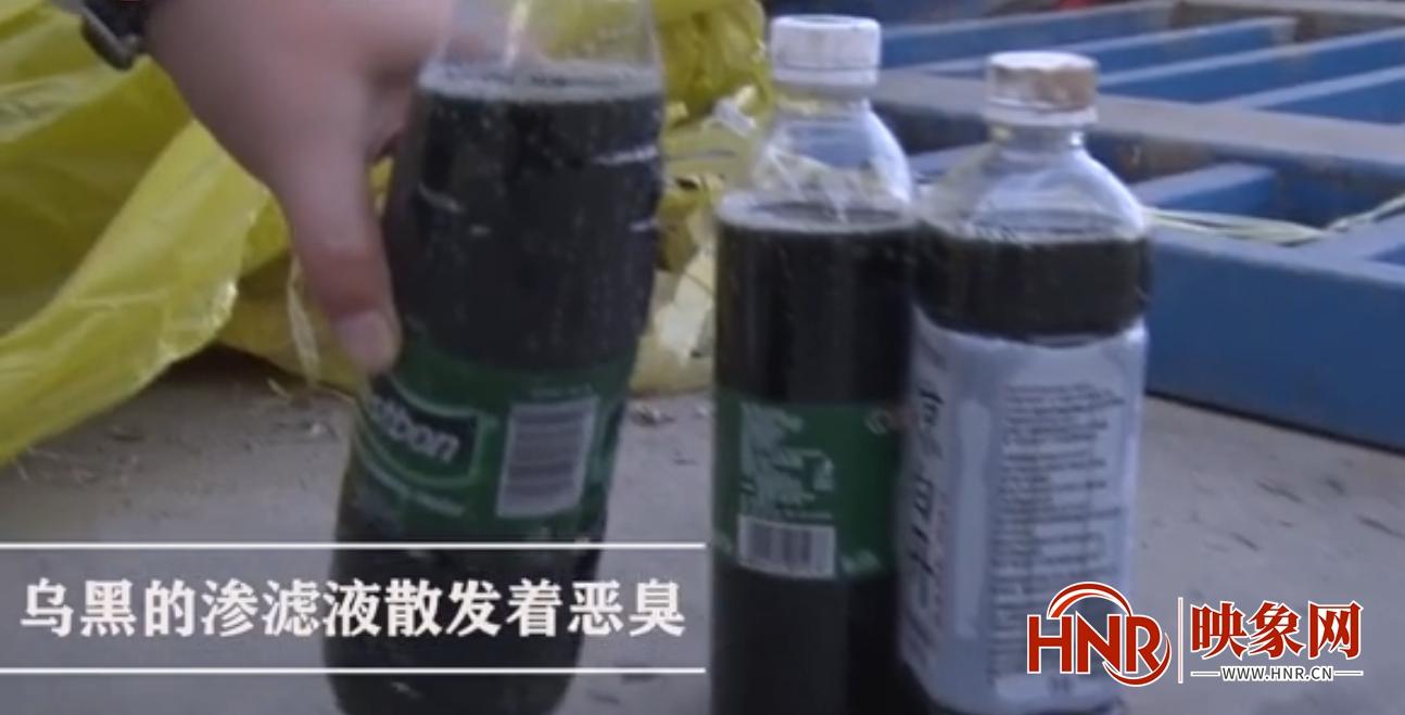 商丘市生态环境局查处一起偷排垃圾渗滤液案件