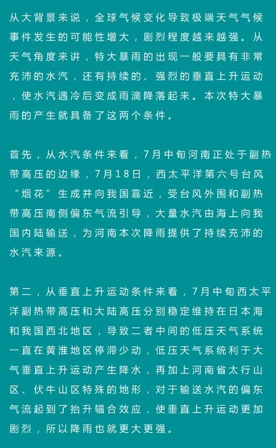 """联播pro:河南首金!漯河姑娘吕扬""""扬眉""""奥运赛场"""