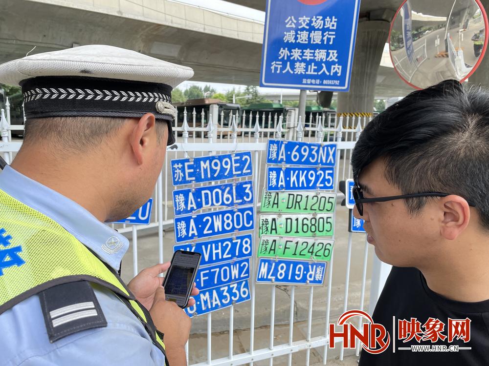 找寻车牌的看这里 郑州公交联合交警帮助失主寻找遗失车牌