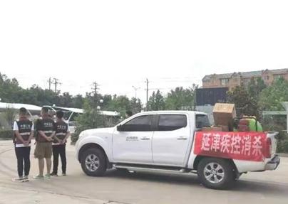 延津县消杀队出征卫辉开展消毒消杀工作