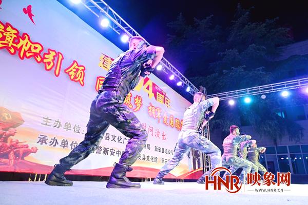 """新安县:""""八一""""建军节临近 文艺慰问暖人心"""