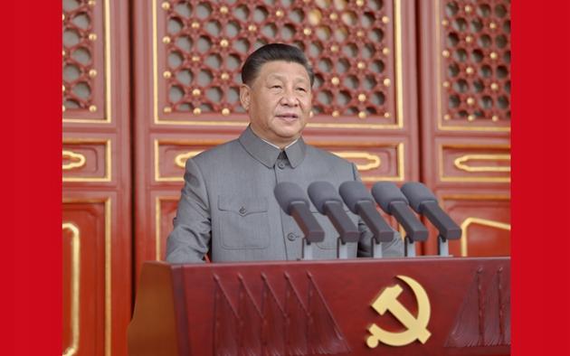 庆祝中国共产党成立100周年大会举行 习近平发表重要讲话