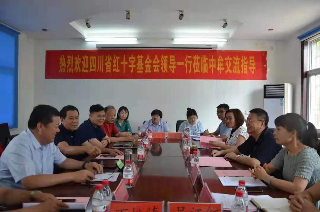 交流经验 共促发展!四川省红十字基金会到郑州交流慈善工作