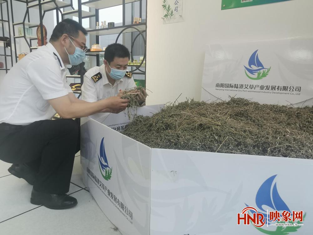 今年前7个月河南外贸进出口总值超4200亿元 郑州济源三门峡位居全省前列
