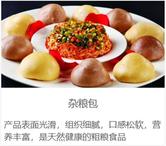河南省有米有面食品有限公司:与农户利益联结 带动农民致富增收