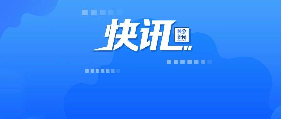 疫情期间郑州市自来水公司暂停现场抄表服务,不对欠费者停水催收