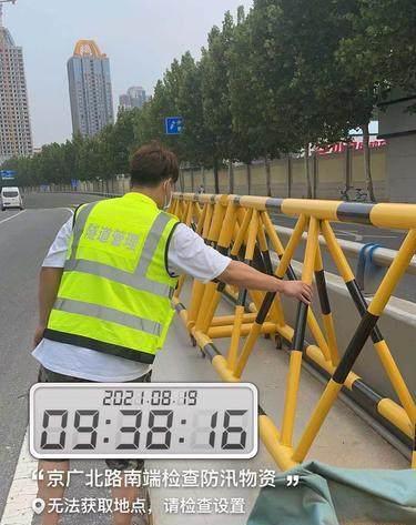 暴雨将至 郑州增设下穿隧道断行设施