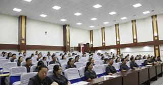 襄城法院召开以案促改警示教育大会