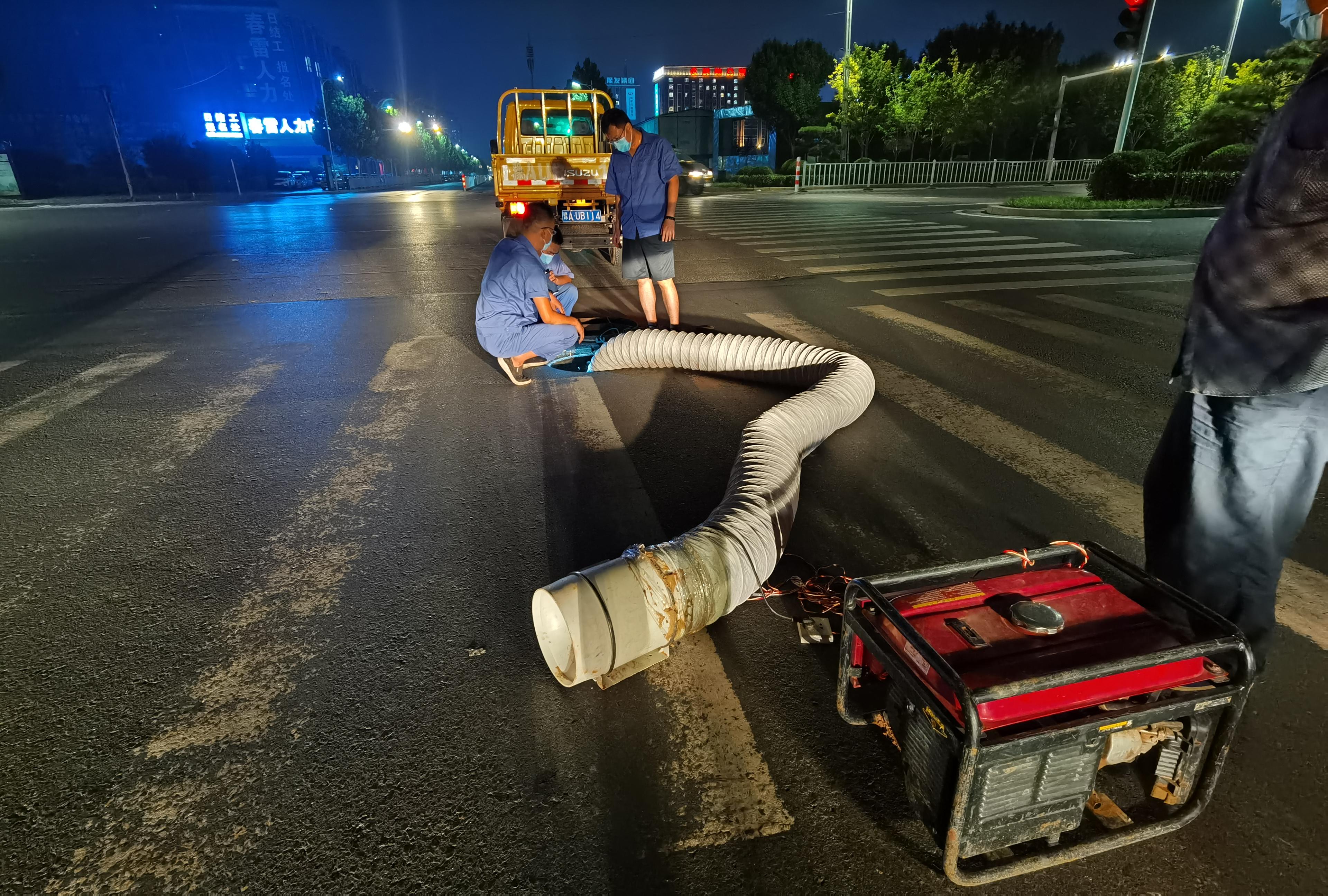 抗击疫情 保障供水 郑州自来水港区水务人在行动