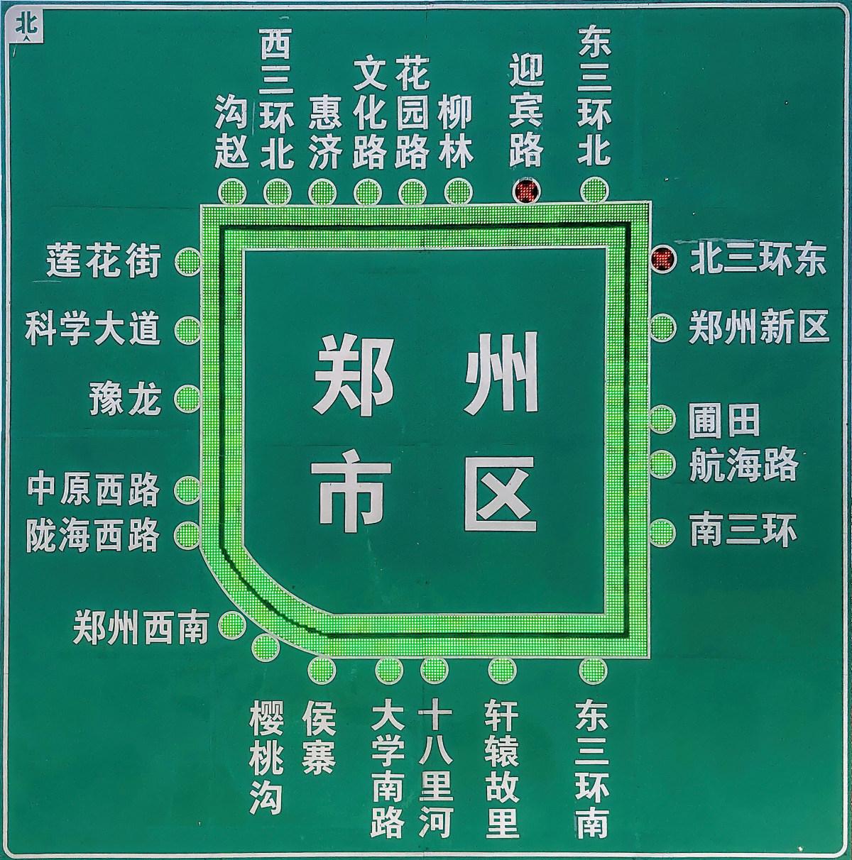 暴雨袭城 郑州周边所有高速收费站暂时关闭