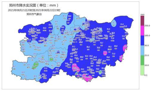 降水回波逐渐东移 郑州航空港区、新郑、巩义西部需重点关注