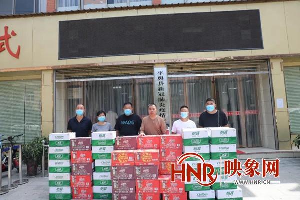平舆县:爱心企业捐物资 传递抗疫正能量