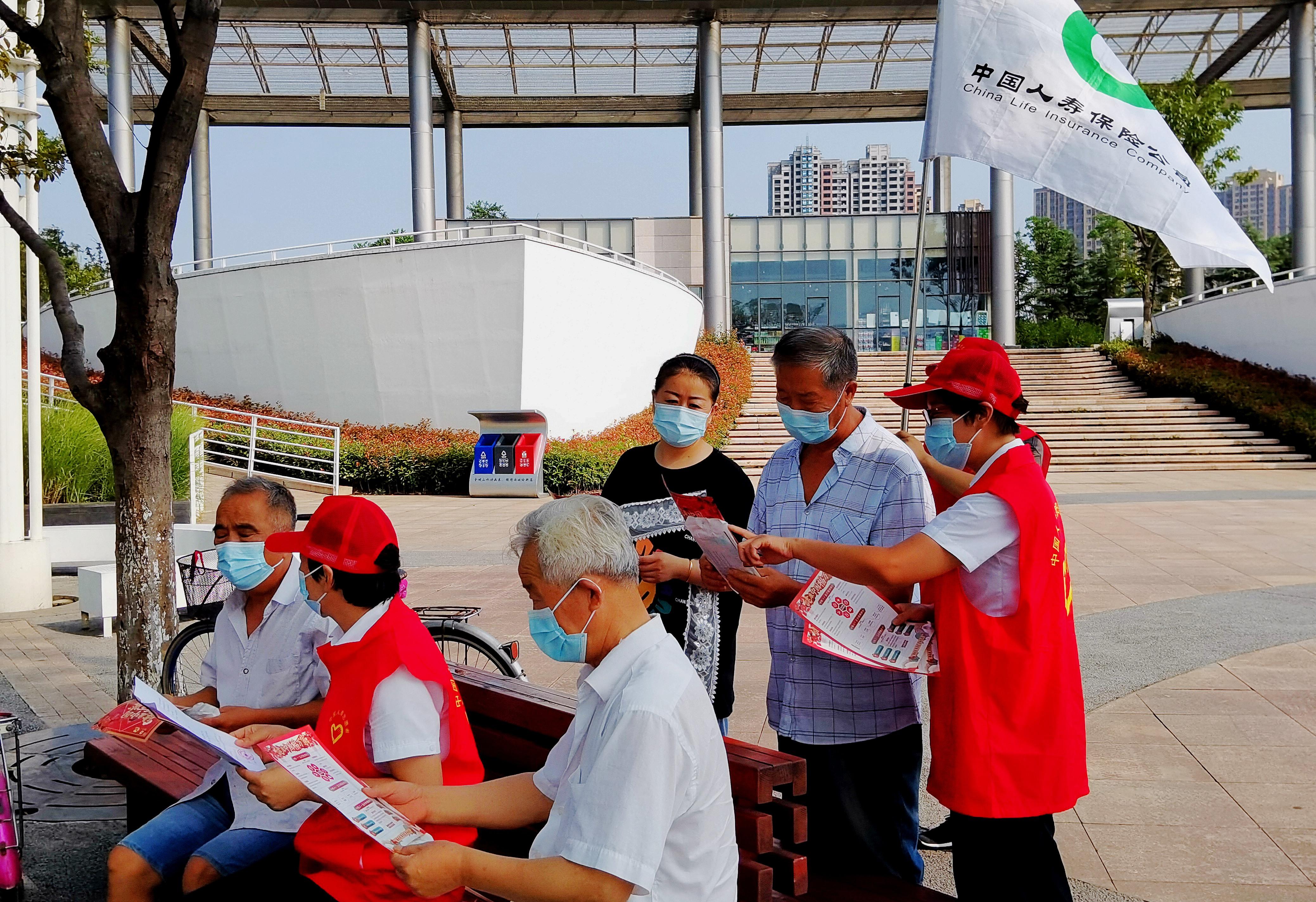 """中国人寿西峡支公司开展""""同心抗疫 守护健康""""宣传活动"""