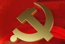 继承发扬伟大建党精神 强化共产党人使命担当