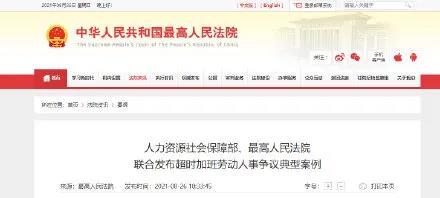 联播pro:下周一起,郑州乱停车将被贴条,仍不限号!