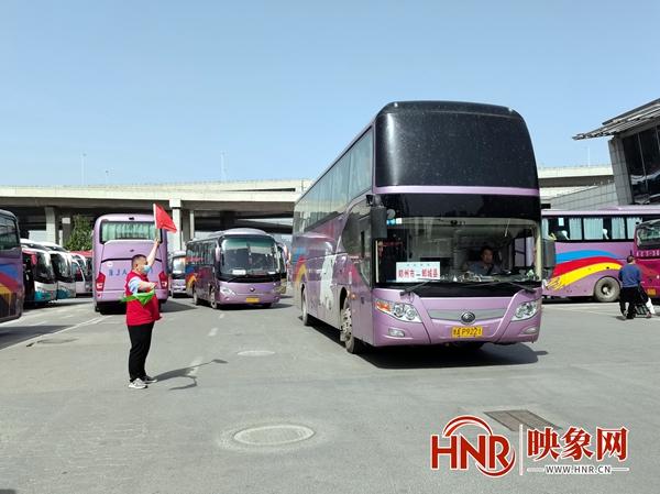 郑州交运集团所属各汽车站自9月1日起有序全面恢复客运班线正常运营