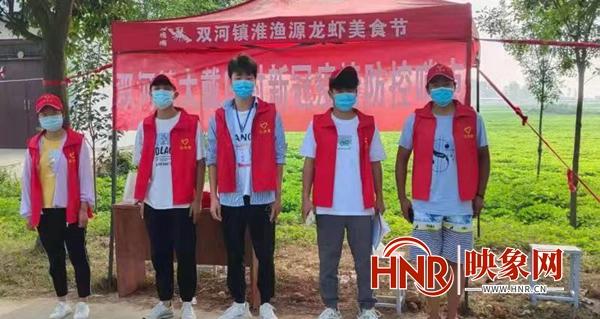 确山县双河镇返乡大学生志愿者:为防疫贡献青春力量