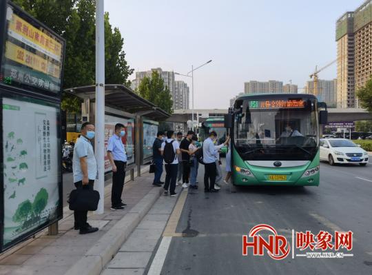 运营时间是否合理、站点设置是否方便…… 郑州公交面向市民征集意见建议