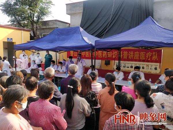 鲁山县:义诊活动进乡村 便民服务送上门