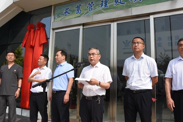 许昌市两个基地同日揭牌成立 全力保障一渠清水永续北送
