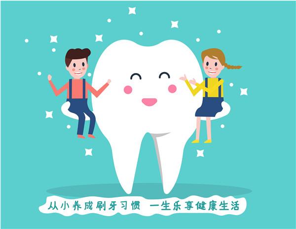 全国爱牙日 | 儿童口腔健康,植得来守护