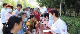 原阳县举办健康教育与健康促进走基层义诊活动