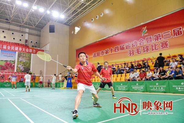 洛阳市第十四届运动会羽毛球比赛9月17日举行