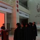 许昌市建安区派驻第十六纪检监察组召开新任审委会委员廉政谈话