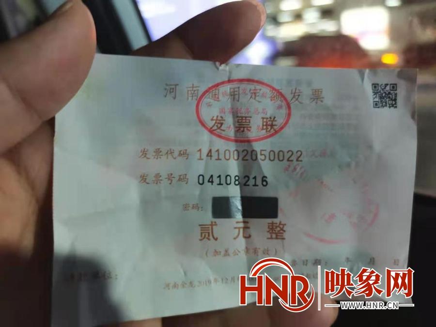 在郑州东站坐网约车没上车先收2元停车费 执法支队:将开展调查