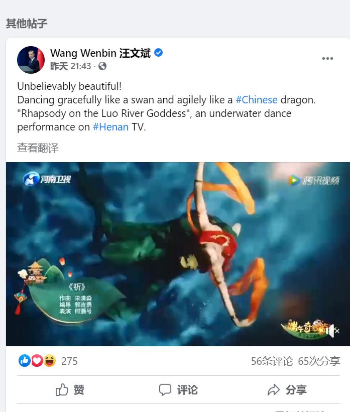"""中秋奇妙游火了 解析河南台中国节日系列节目""""出圈密码"""""""