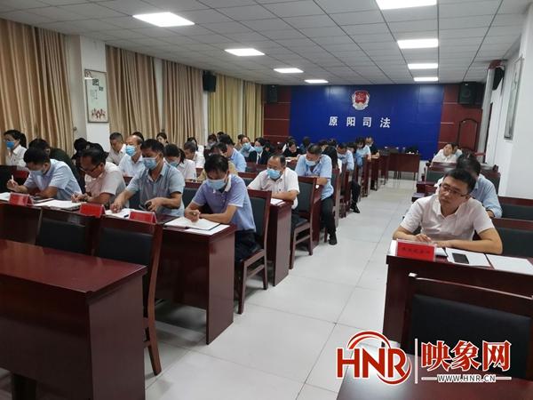 新乡:原阳县司法局传达学习全县营商环境大会精神