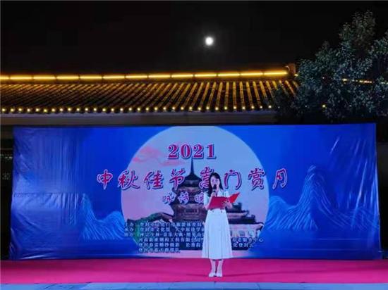 登封市:嵩门赏月咏诗词 佳节团圆话中秋