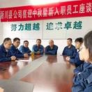 """淅川供电公司:光明""""传帮带"""" 团圆家国情"""