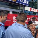 濮阳市公安局团圆行动照亮31年寻亲路