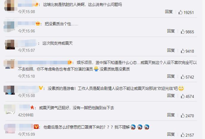 北京环球影城回应游客对威震天竖中指 网友:把没素质当个性