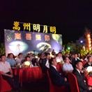 助推乡村振兴 嵩县举办首届乡贤文化节
