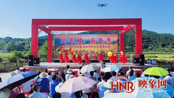 """信阳:商城县成功举办2021年""""中国农民丰收节"""""""