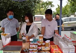 辉县市第四届农民丰收节举行