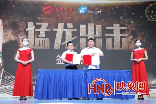 猛龙出击拳王争霸赛 10月23日郑州开打