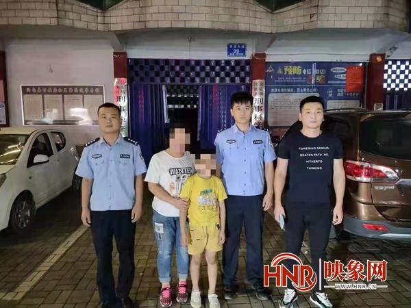 驻马店警方多警种联动4小时帮助群众找回走失孩子