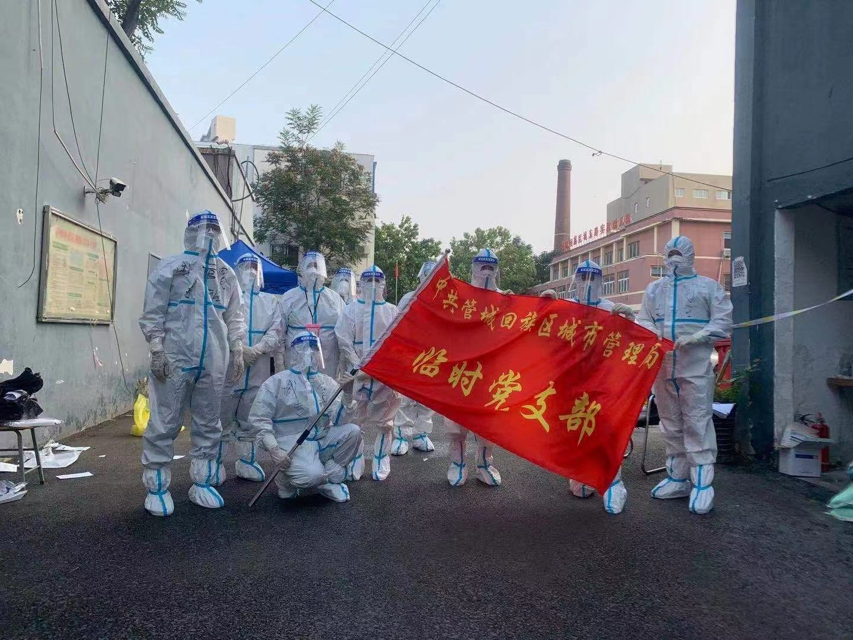 郑州市管城区城管局在疫情防控和防汛救灾中展现党史学习教育成效