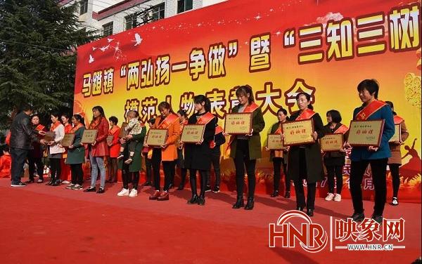 """南阳:筑牢基层堡垒 为淅川高质量发展注入了""""红色动能"""""""