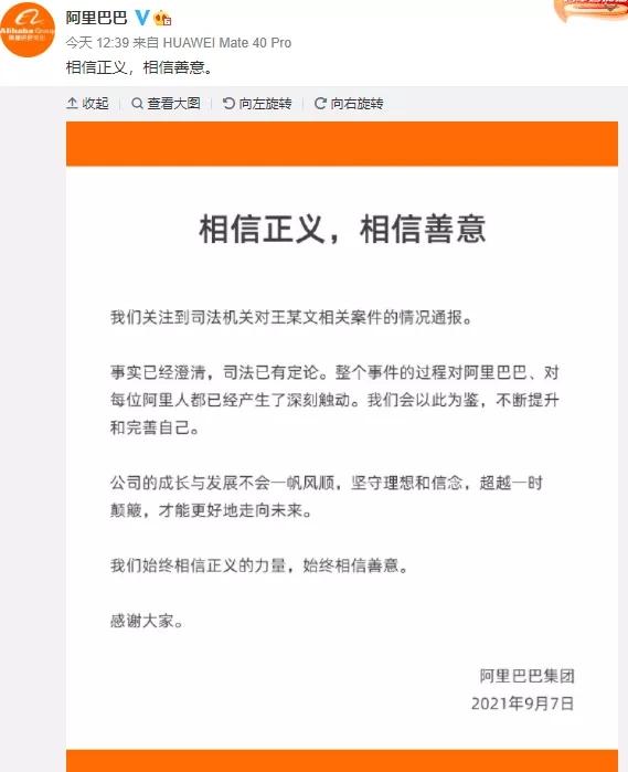 联播pro:郑州市小学入学报名第二时段今日开始