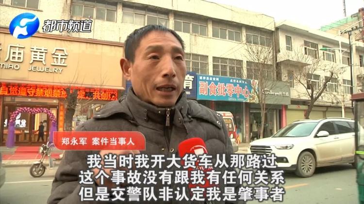 新乡男子遭遇驾照恢复烦恼:被判入狱4年 如今被判无罪