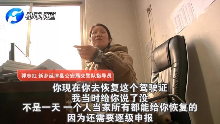 """新乡男子遭遇""""驾照恢复难"""":被判入狱4年 如今被判无罪"""