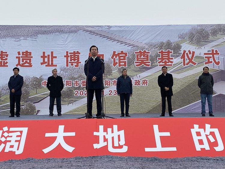 殷墟遗址博物馆在安阳正式开建 打造国家文化地标