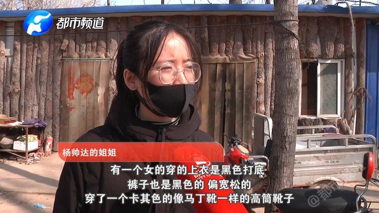 最新进展!长垣市7岁男孩放风筝离奇失踪 50多个小时杳无音信